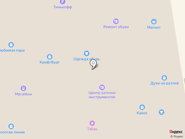 Мультик на карте