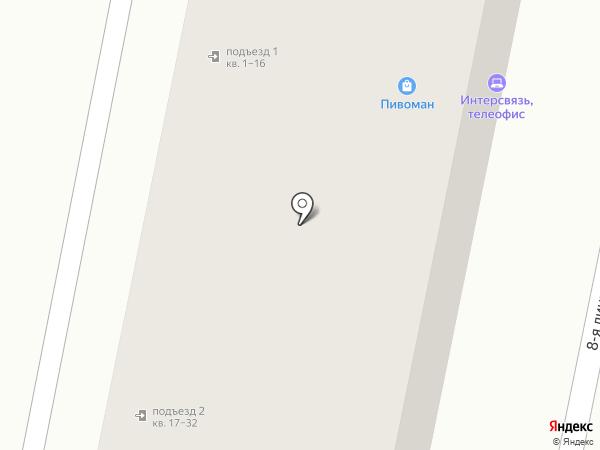 Экспресс Касса на карте
