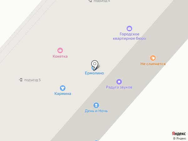 Радуга звуков на карте