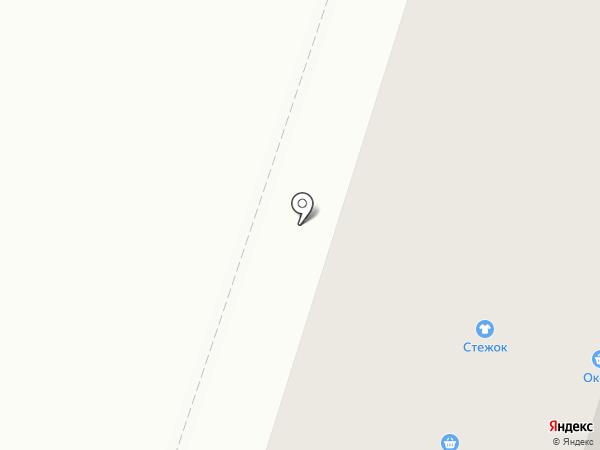 Цитрин на карте