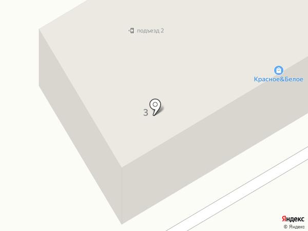 РосАльфаТорг на карте