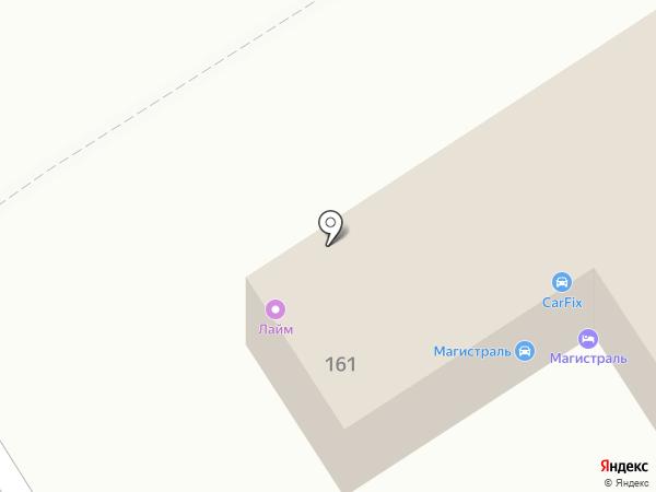 Ложка and Вилка на карте