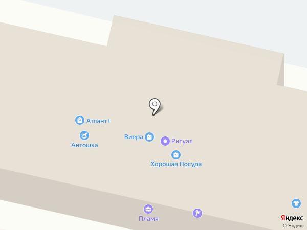 Атлант+ на карте