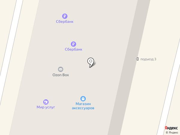Монтаж-Комфорт на карте