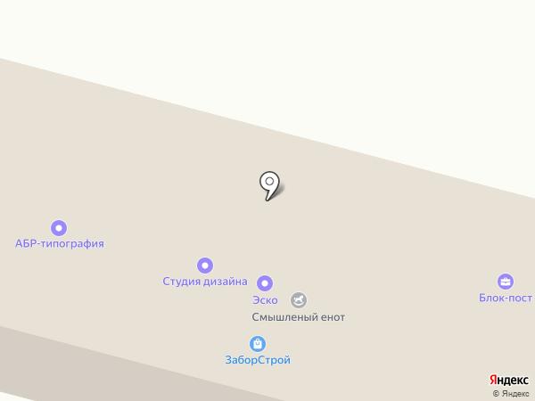 СеверСнаб на карте