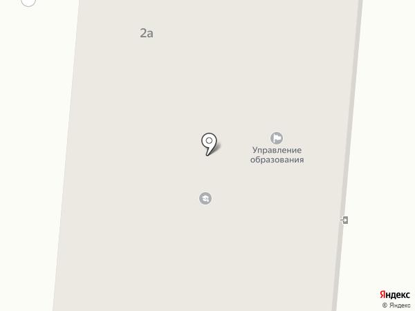 Управление образования городского округа Ревда на карте