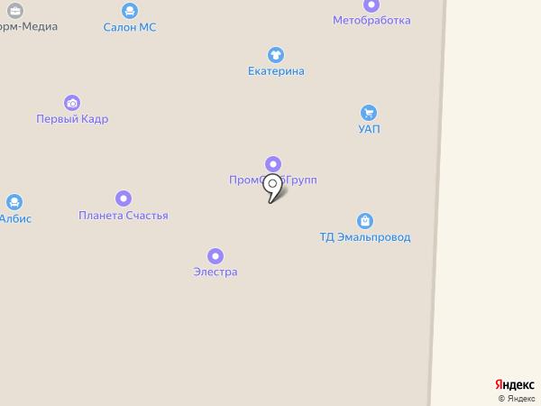 Темир-текс на карте