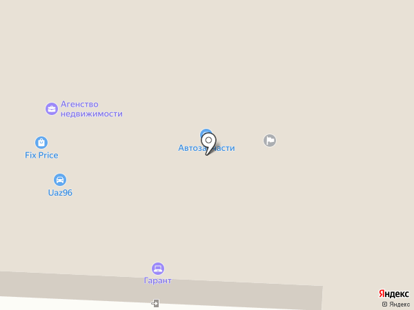 UAZ96, автомагазин запчастей для УАЗ на карте