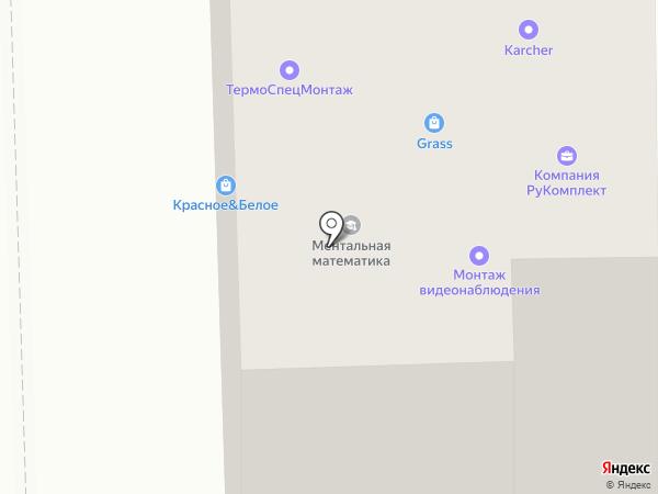 ОЛМИ на карте