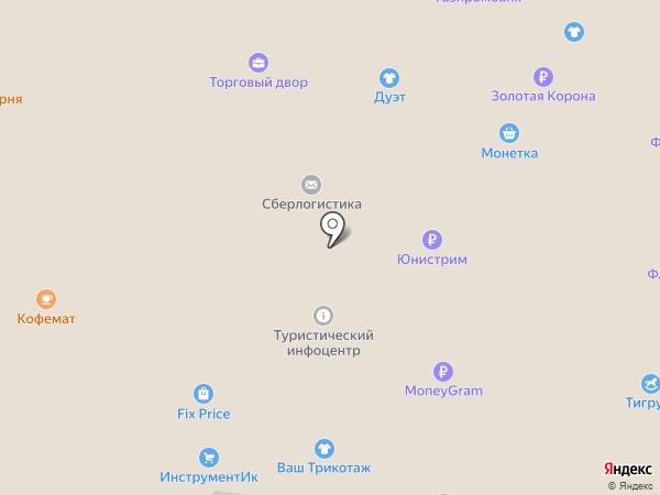 Магазин обуви на ул. Трубников на карте