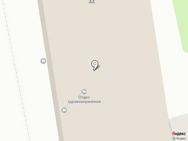 Городской комитет профсоюза работников государственных учреждений и общественного обслуживания РФ на карте