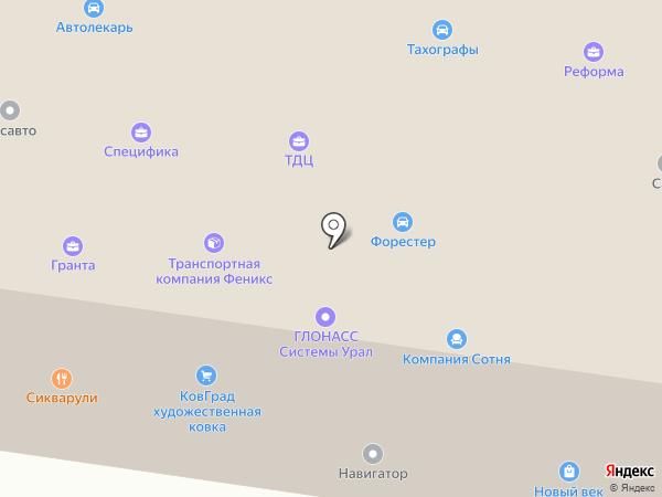Тракторавтозапчасть на карте