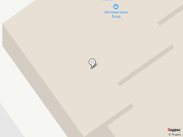 Первоуральскгаздеталь на карте