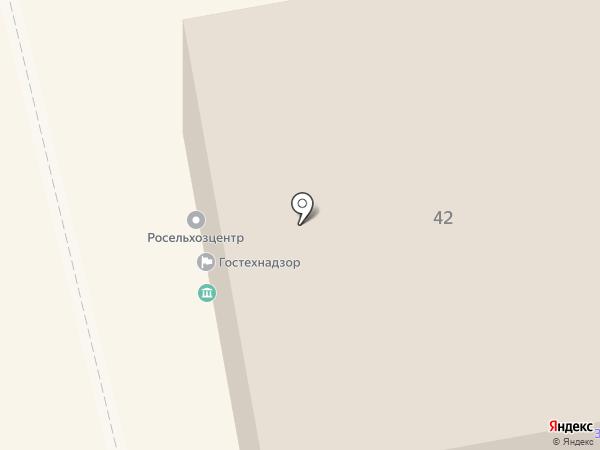 Россельхозцентр на карте