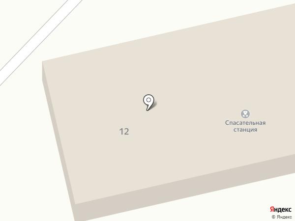 Нижнетагильская спасательная станция на карте