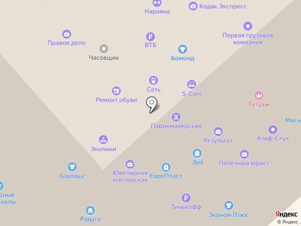 Аварком на карте