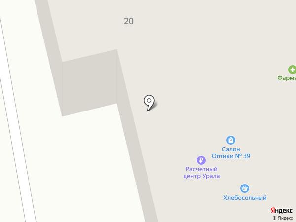 СтройТранс на карте
