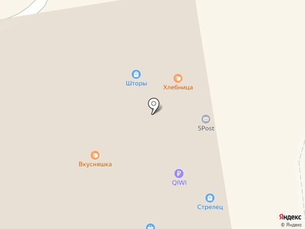 Магазин сумок и кожгалантереи на карте
