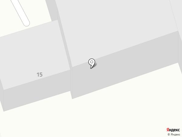 ЭРДО на карте