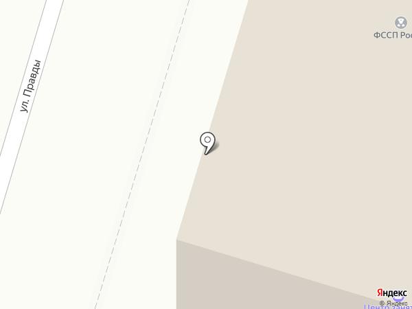 Нижнетагильский центр занятости на карте