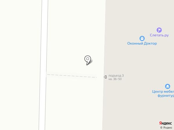М-фото на карте