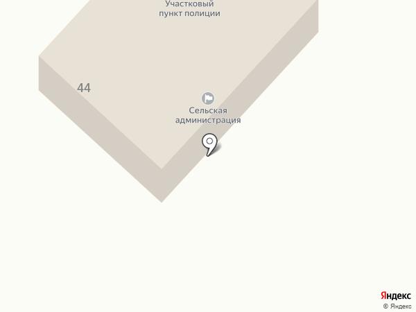 Администрация с. Курганово на карте