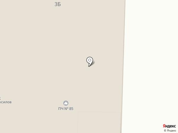 Пожарная часть №85 на карте