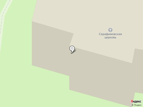 Храм во имя Преподобного Серафима Саровского на карте