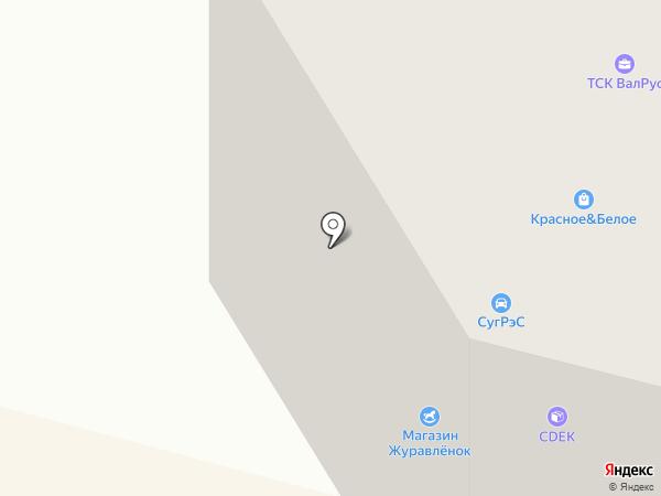 Автомагазин запчастей для иномарок на карте