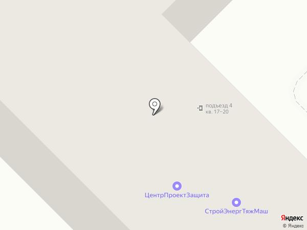 Энергомолл на карте