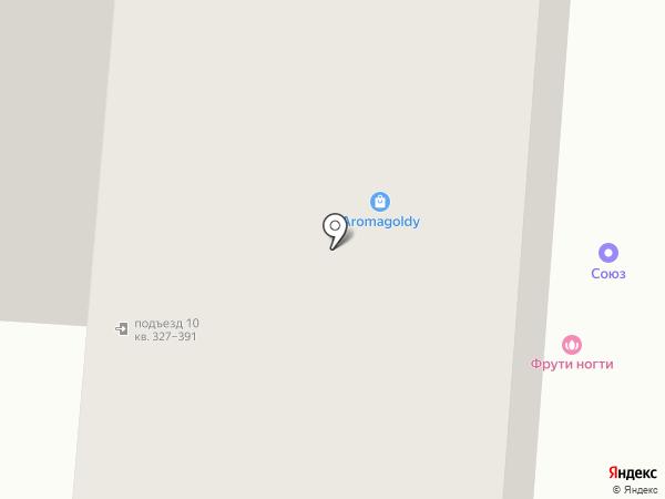 Нобилис на карте