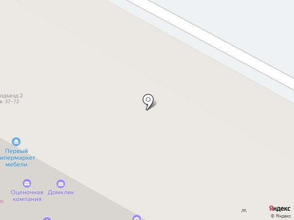 Маркет Сервис на карте