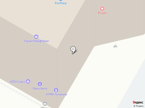 Екатеринбургская Земельная Компания на карте