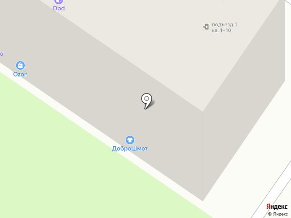 Apple Express Service на карте