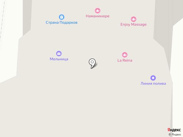 God Hand на карте