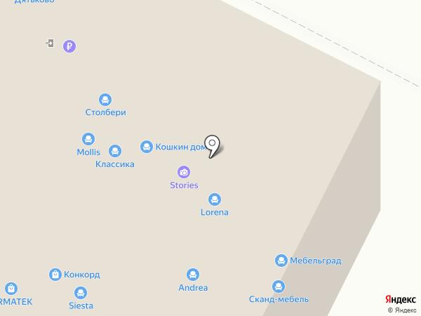 Магазин мебели для дома на карте