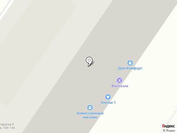 Превиус на карте