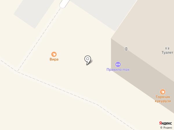 СладкоГрад на карте