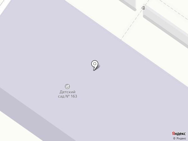 Автотранспортный партнер на карте