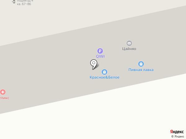 Компания ЛОТУР на карте