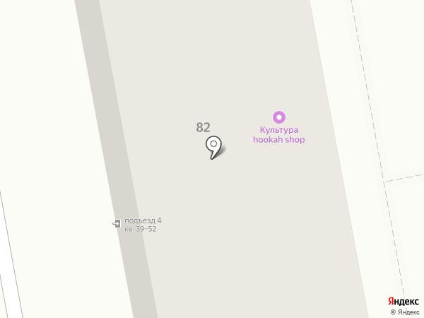 Служба эвакуации автотранспорта в г. Екатеринбурге на карте