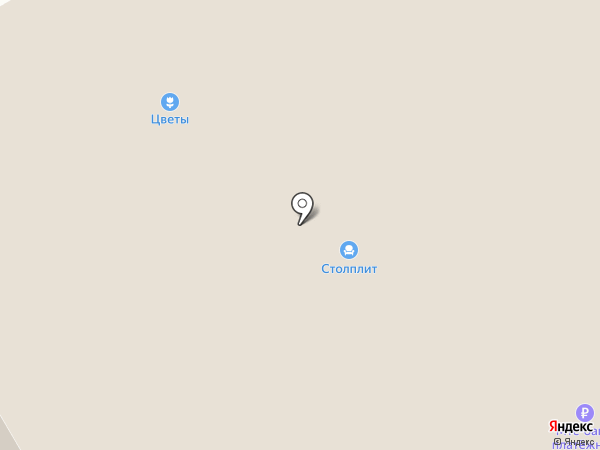 СТОЛПЛИТ на карте