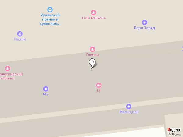 Дента-М на карте
