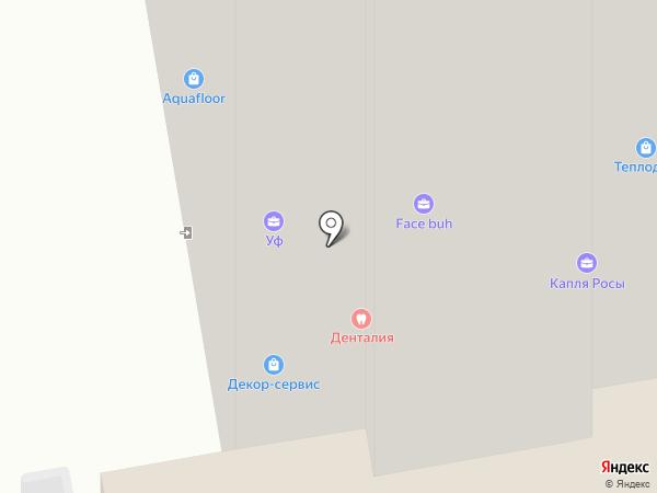 Денталия на карте