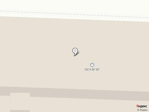 Пожарная часть №97 на карте
