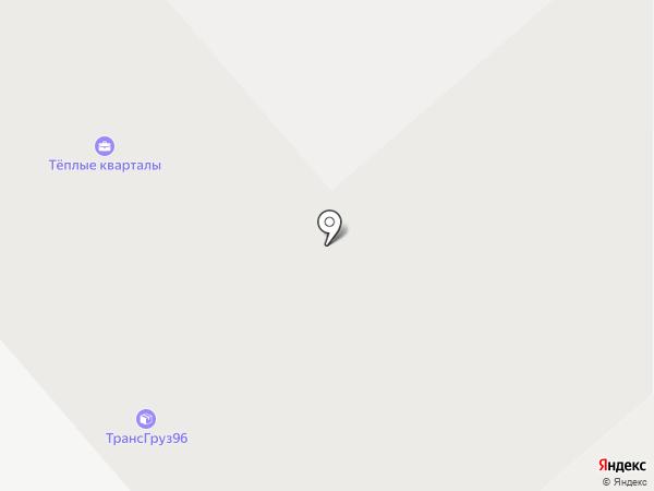 Уралмонолит на карте