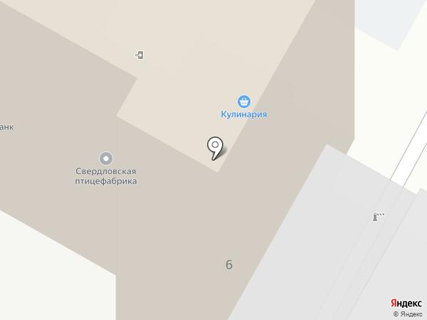 Беллиссимо-дент на карте