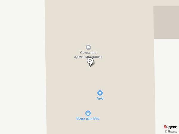 ЖКХ Западное, МУП на карте