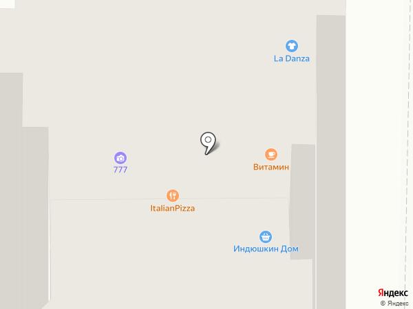 Мистер Ландри на карте