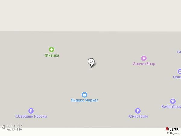 Мастер осанки на карте